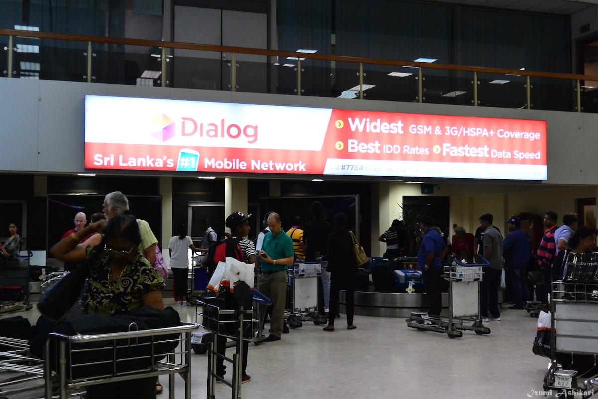 SriRanka_Airport2