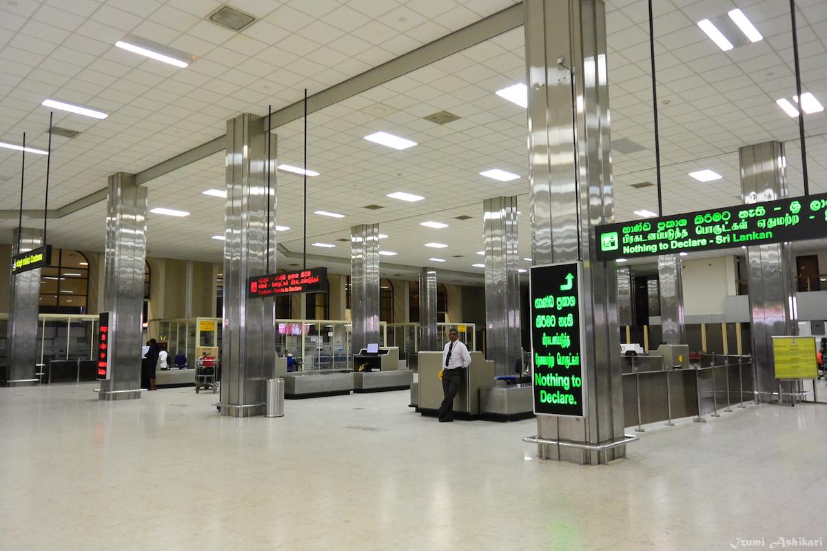 SriRanka_Airport3